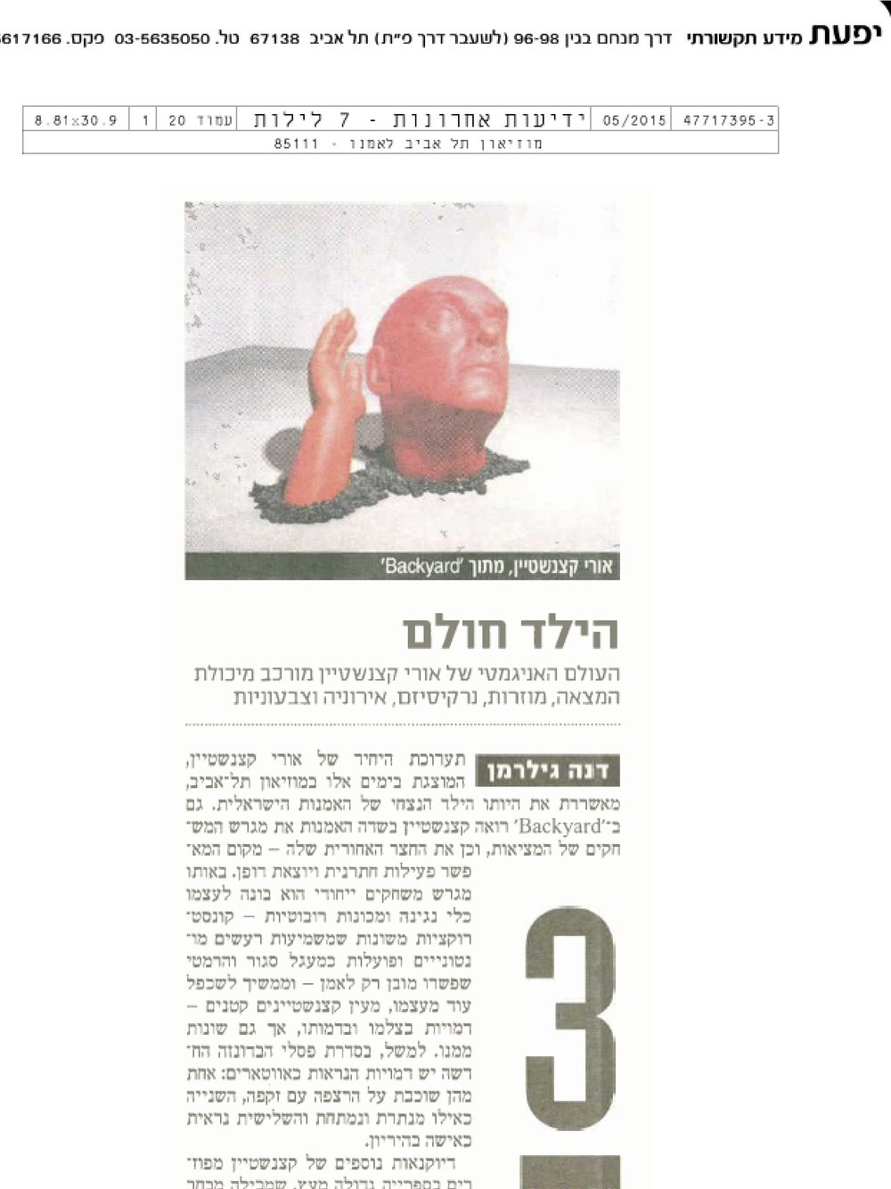 "Yedioth Ahronoth   7 Nights     ""The Dreaming Kid"" (May, 2015) Click  here  to read English version."