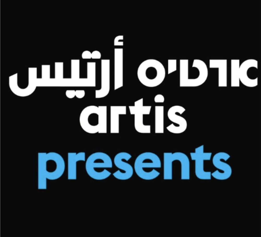 Artis Logo.png