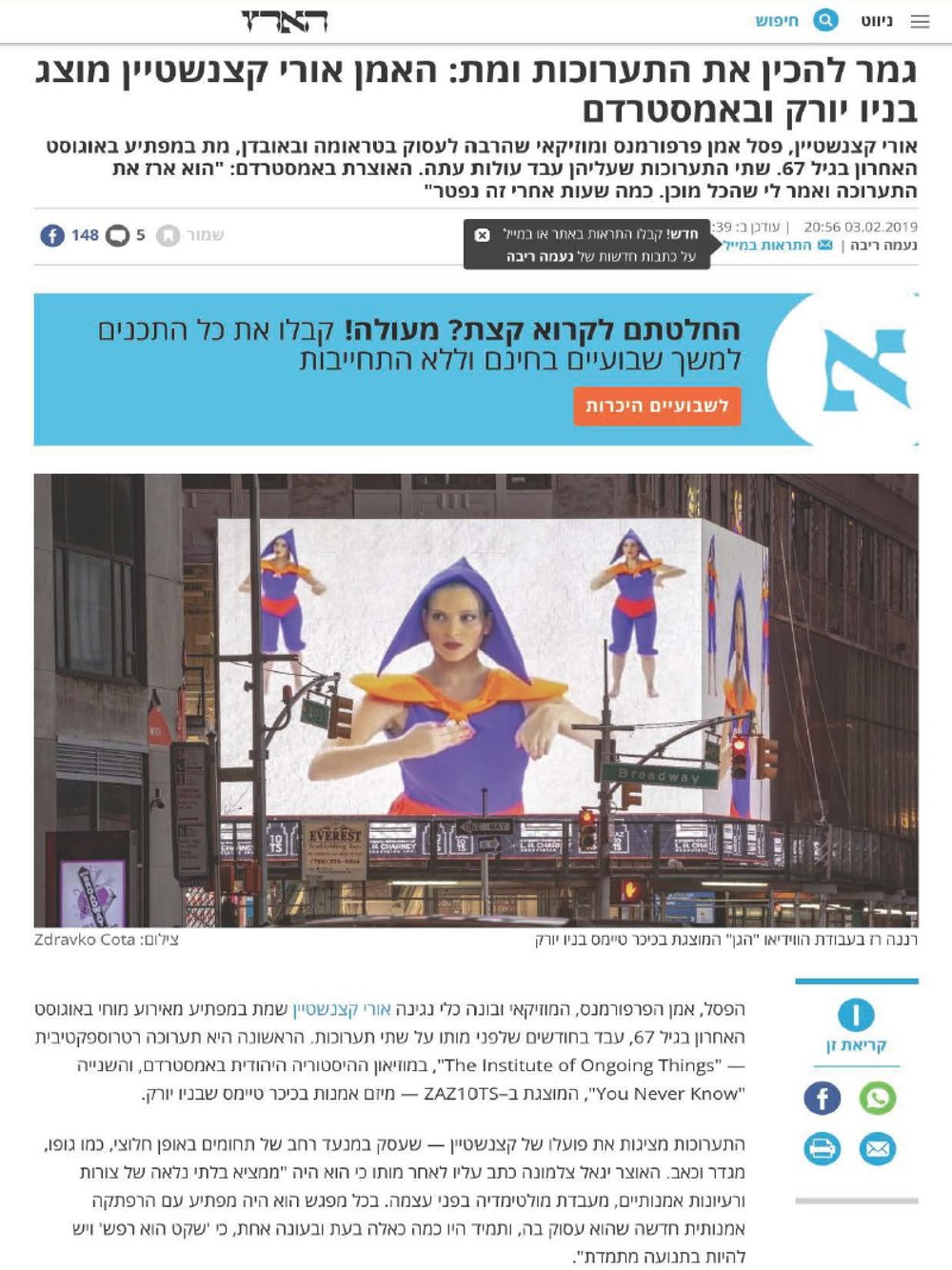HAARETZ  | January 31, 2019