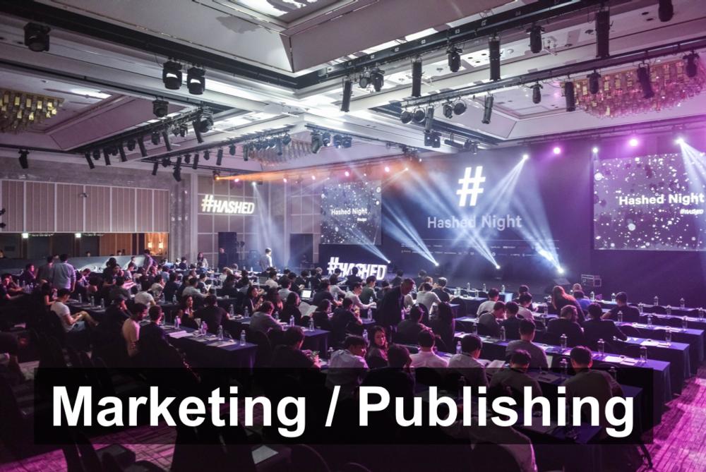 마케팅 전략 수립 및 퍼블리싱 지원