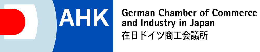 EU-Japan-EPA-Forum-AHK-Japan-German-Chamber-of-Commerce-and-Industry-in-Japan-Nordstrom-International