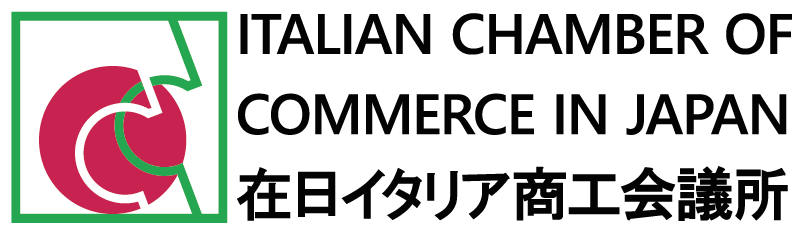EU-Japan-EPA-Forum-ICCJ-Italian-Chamber-Commerce-Japan-Nordstrom-International