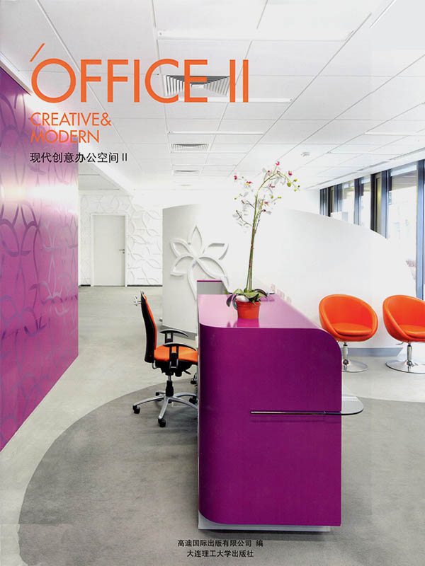 Office II Creative & Modern, HI- Design Publishing, ISBN 978-7-5611-7610-8