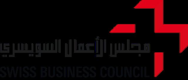 sbc_abu-dhabi_logo (1).png