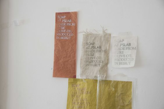 Fabric label branding by PSLab..jpg