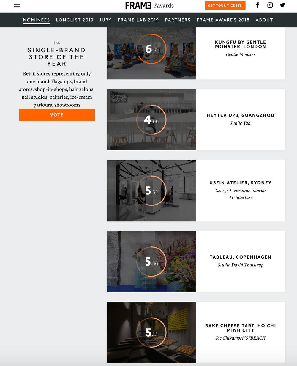 Frame Awards Screen shot.jpg
