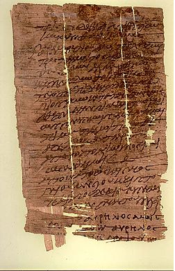"""Loyalty to the Roman Imperial Cult was honored by  giving the citizen who had bowed the knee and declared  """"Kaiser Kurios"""" a document known as a libellus. Without  this document it was nearly impossible to buy or sell in  the local marketplaces. Above is P3929, a libellus from  the Decian persecution found in Oxyrhynchus, Egypt."""