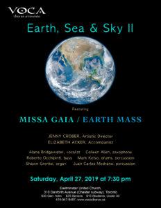 Earth-Sea-Sky-II-Flyer-Apr.-27-2019-Final-rev.-3-232x300.jpg