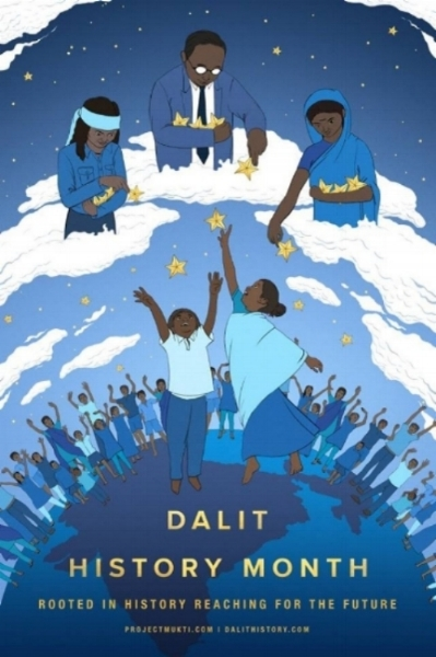 Dalit History Month poster, 2018