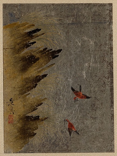 Birds and Jutting Rocks by Shiba  ta Zeshin    The birds fly around wary of the jagged rocks. Are the rocks good enough to build a nest upon? Maybe. Could the rocks be a hazard? Definitely. The birds fly on though.