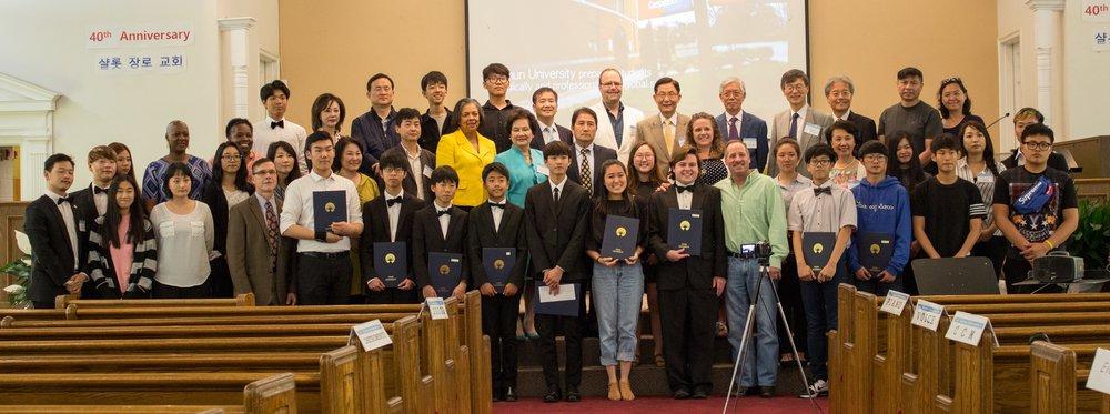 2017년 Competition Winners