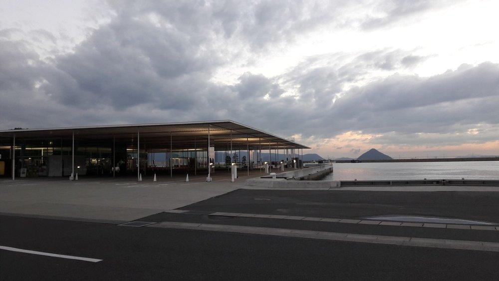 Naoshima, Japon