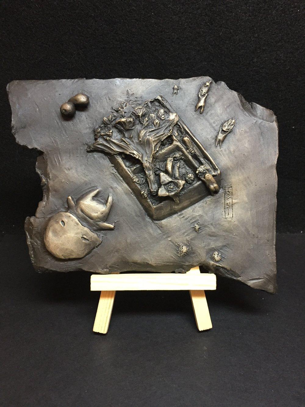 Memorial, Fragment