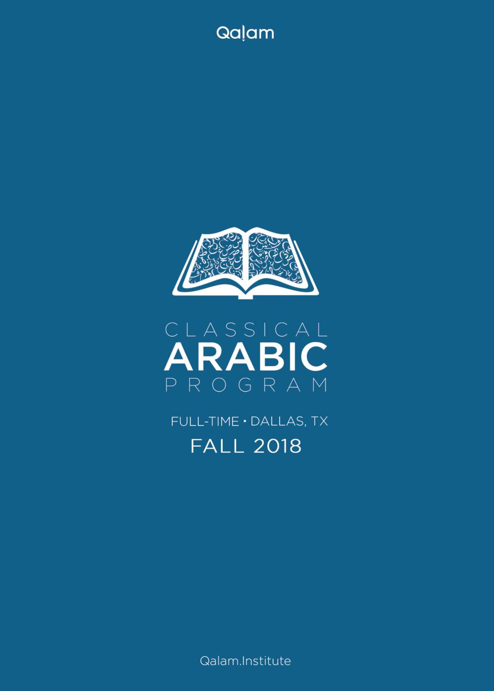 [Print] Full-time Arabic.png