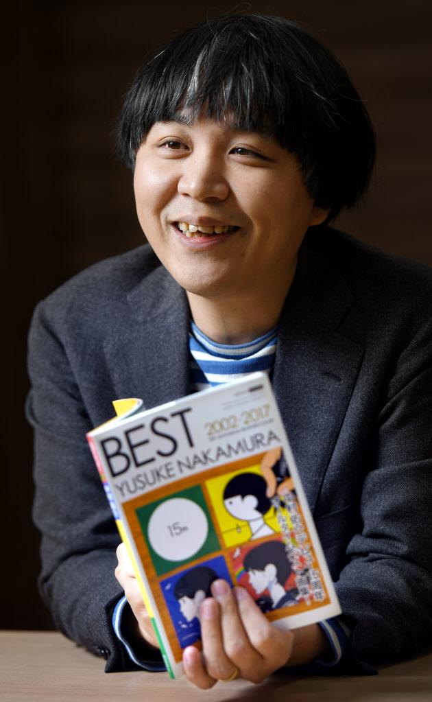 Yusuke Nakamura - illustrator