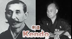 Kendo.PNG