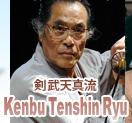 KenbuTenshin-Ryu.PNG