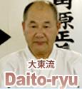 Daito-Ryu.PNG