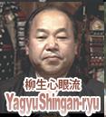 YagyuShingan-Ryu.PNG