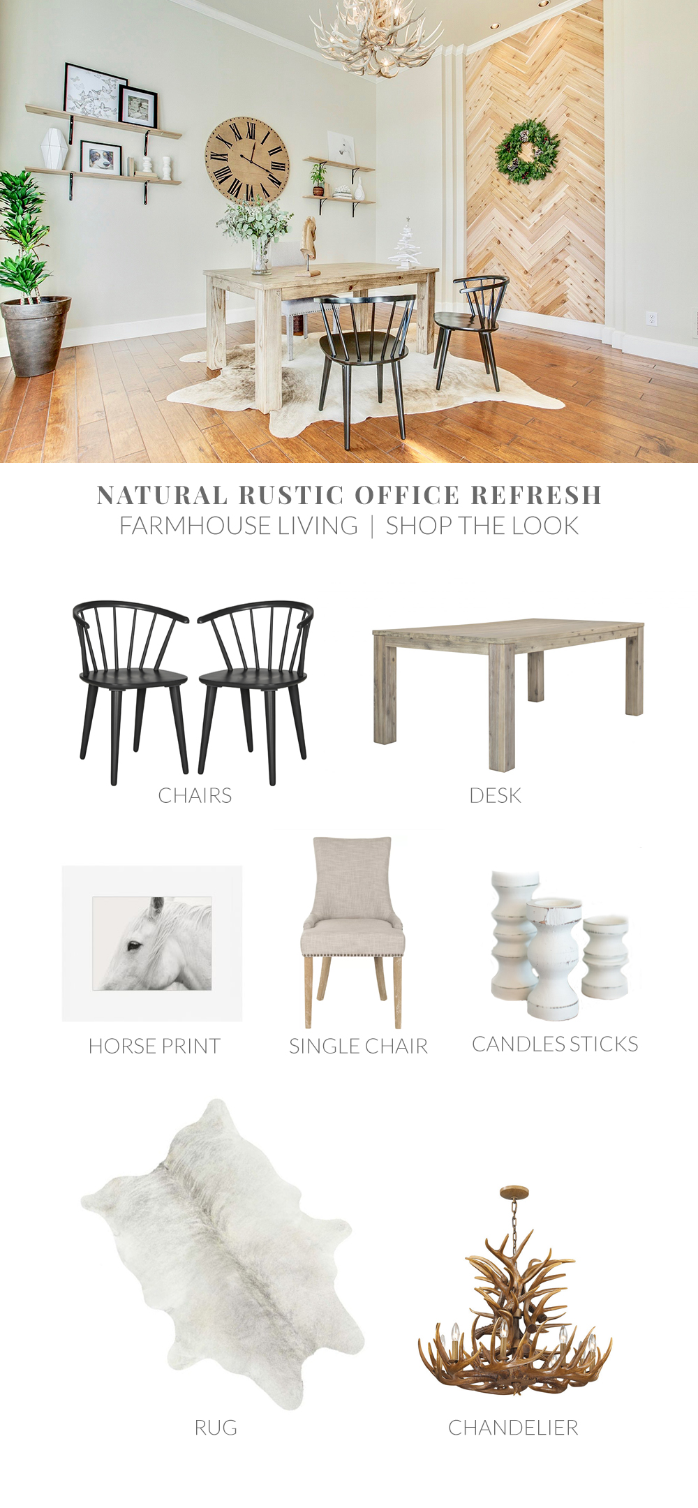 SHOP THIS LOOK - RUSTIC OFFICE.jpg