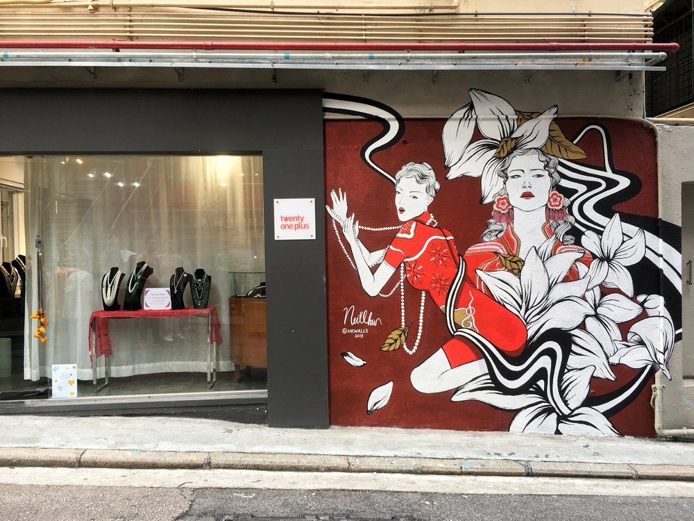 MURAL FOR HK WALLS 2018  LOCATION: 21 SQUARE STREET, SHEUNG WANG, HONG KONG  THE SPONSORS: VANSHKS, EICOPAINT, OVOLOHOTELS, MONTANACOLOR, HILLTOPHOLLYWOOD,