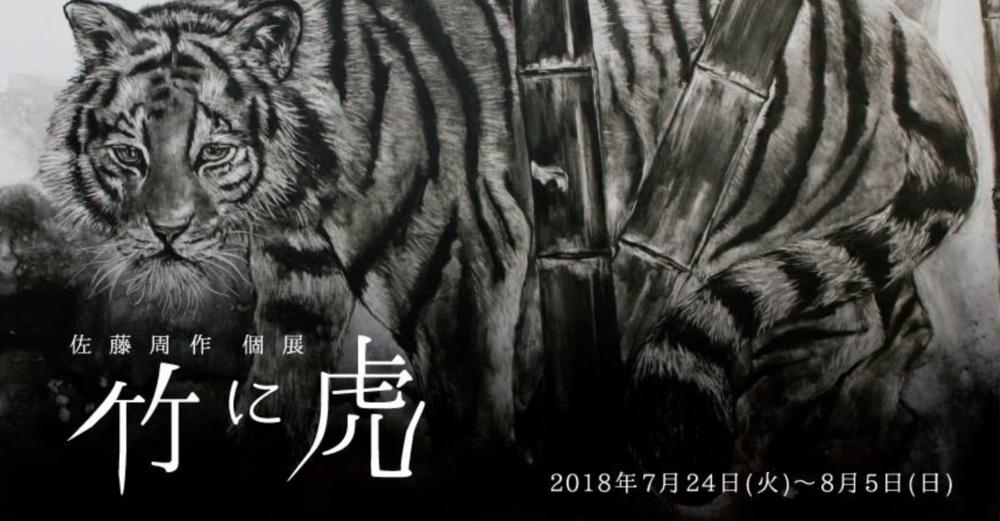 スクリーンショット 2018-07-23 22.49.36.png