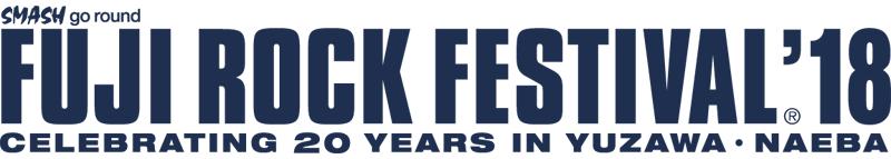 frf18_logo.png