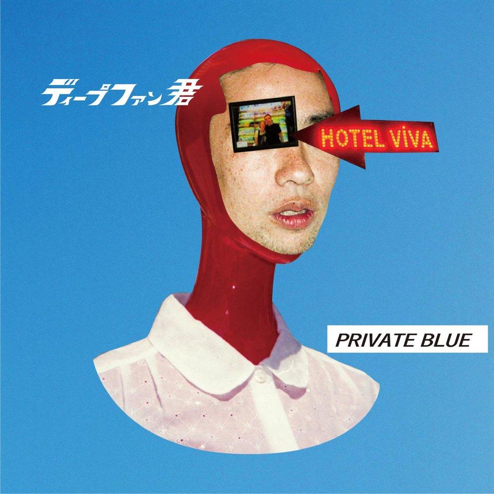 privateblue.jpg