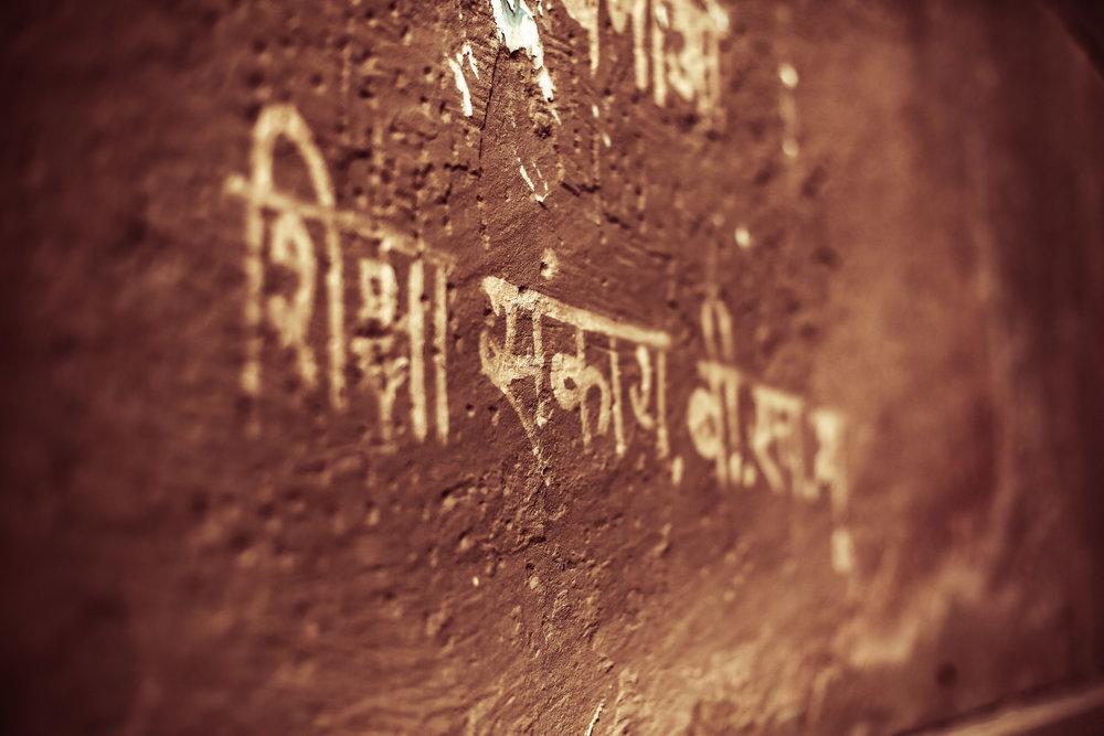 sanskrit.jpg