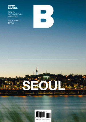 seoul_cover.png