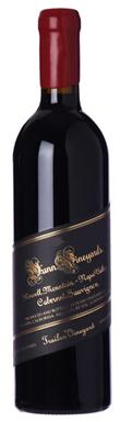 Future wine legends: Decanter 100-point wines