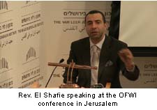 OWFI Conference Jerusalem