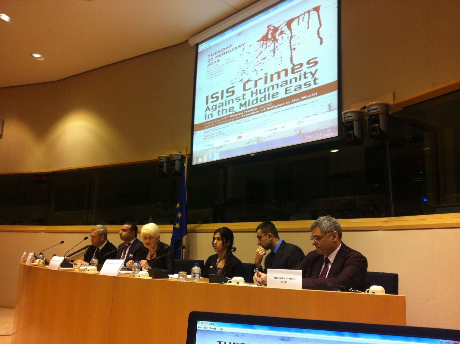 European Parliament Event