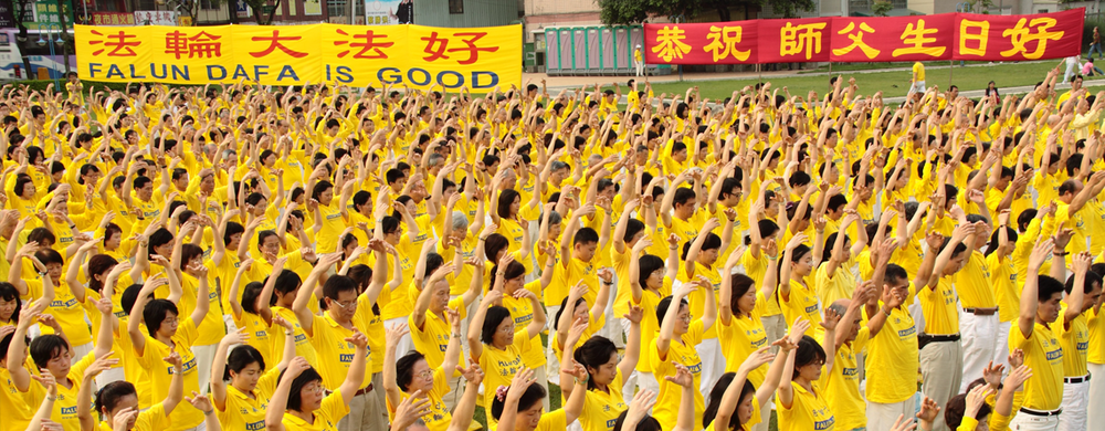 FalunGong.png