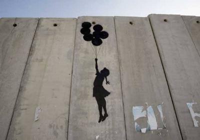 BanksyPalestine.jpg