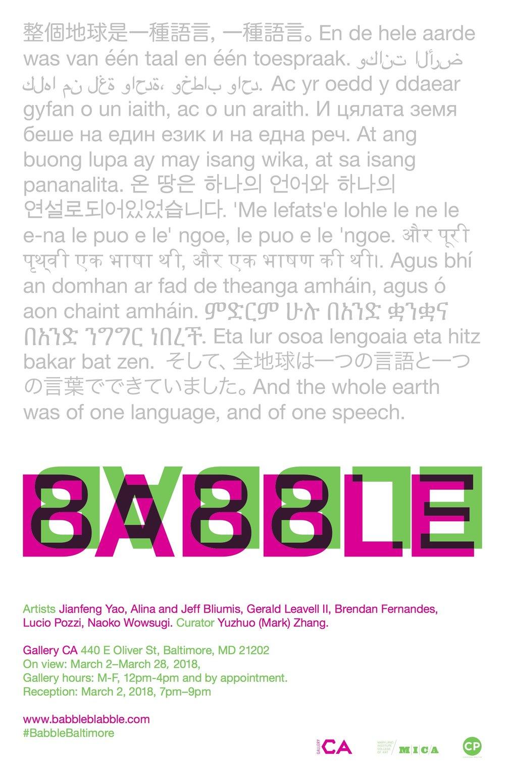 Babble_poster-final version.jpg