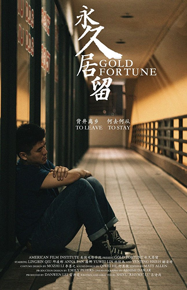 Gold Fortune - Filmmaker: Rhyme Lu