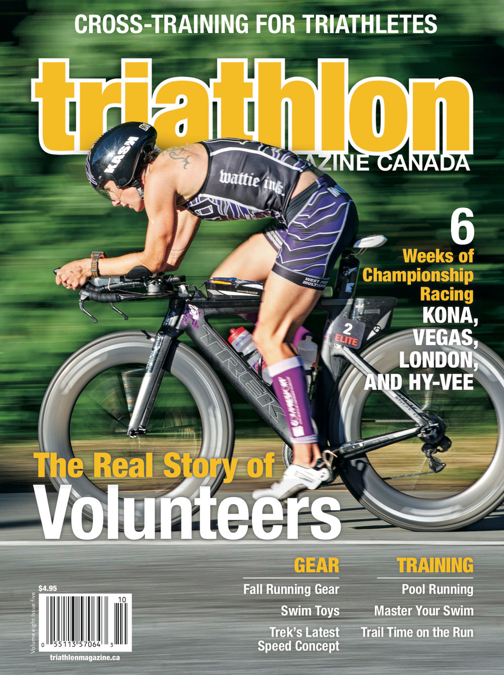 2013 TriMagCan cover.jpg