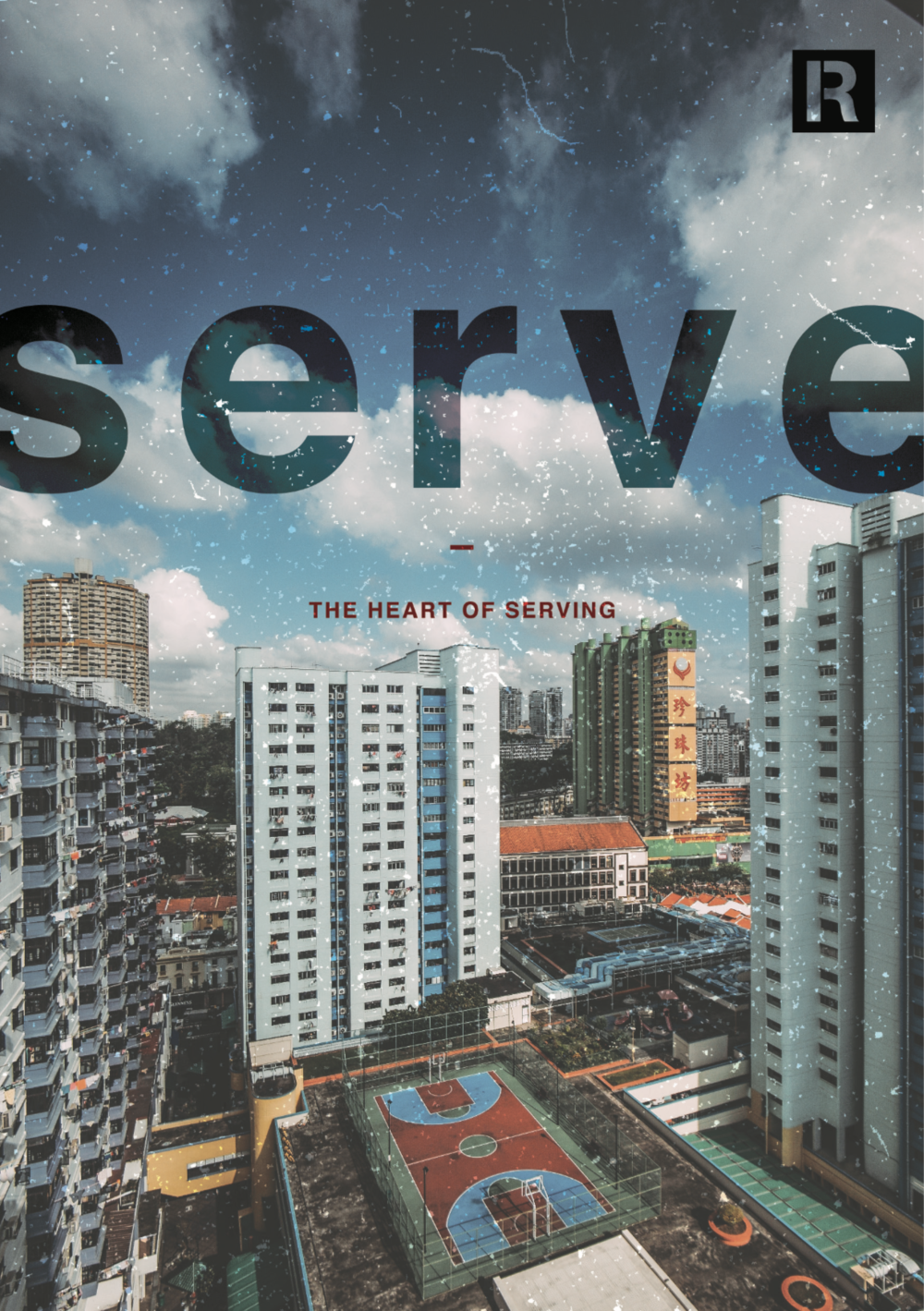 Heart of Serving PDF