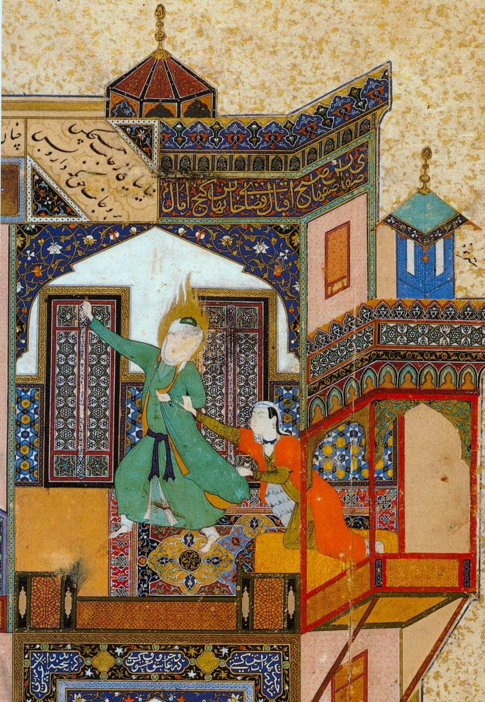 Detail from  The Seduction of Yusef and Zuleykha  C. 1488 by Kamal ud-din Behzad