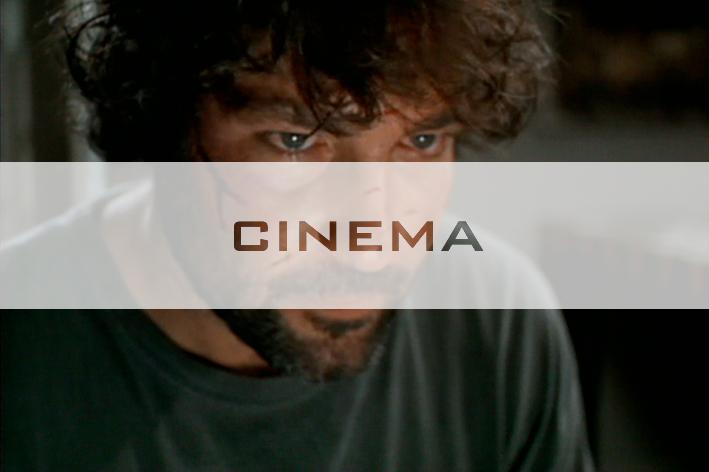cinem.png