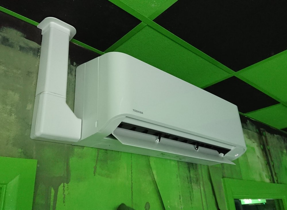 Multi & Single Split Air Conditioning systems (Heating & Cooling) for FlipOut - Location: Chandler's Ford, Hampshire