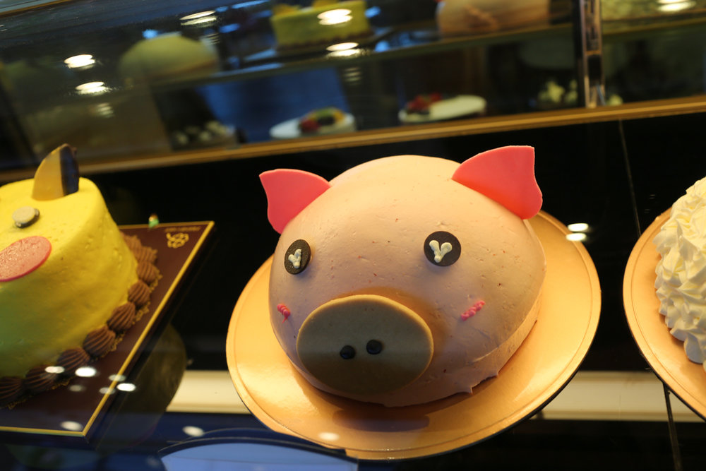 Cute Cake at Shilla Bakery