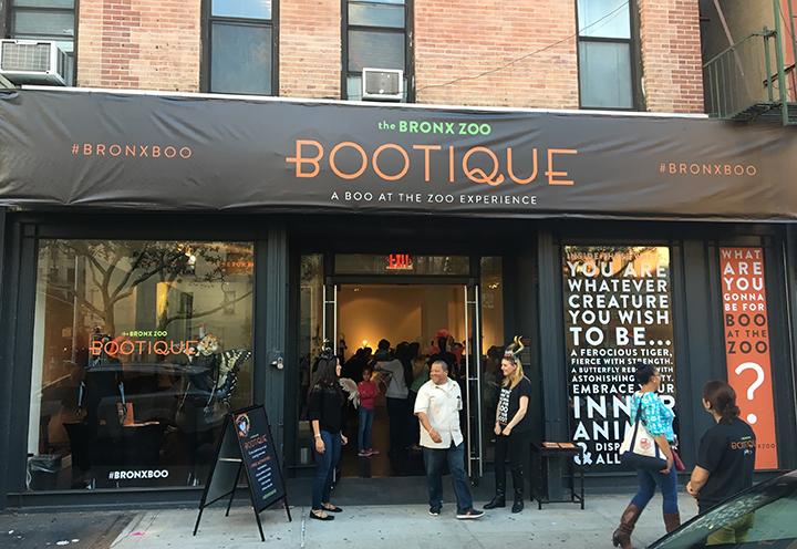 (14) Bootique[1].jpg