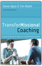 TransformissionalCoaching-150px