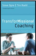 TransformissionalCoaching-150px