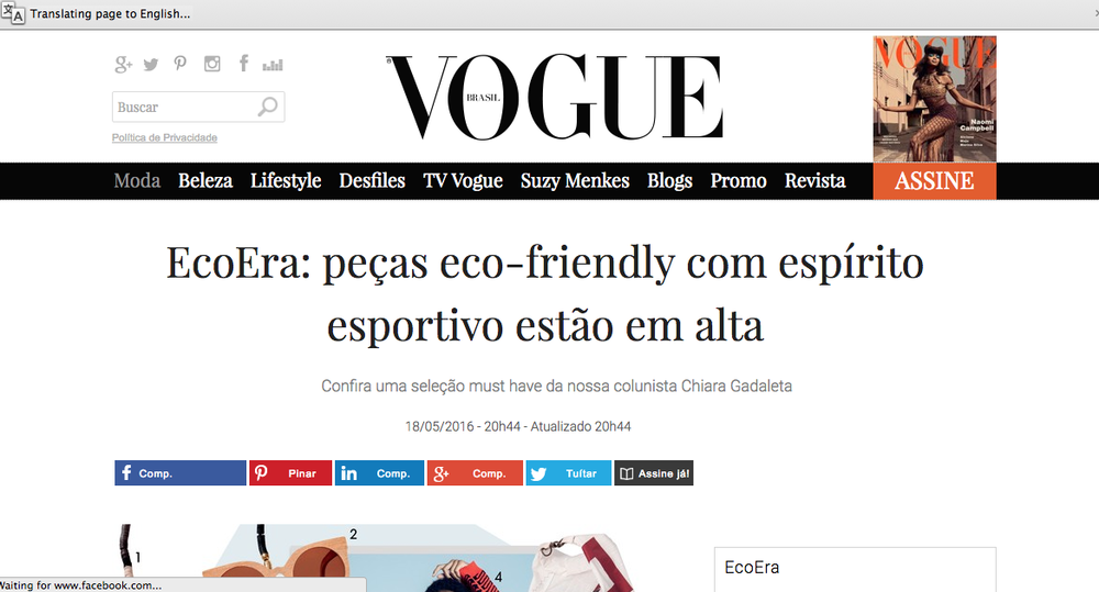 GG x VOGUE1.png