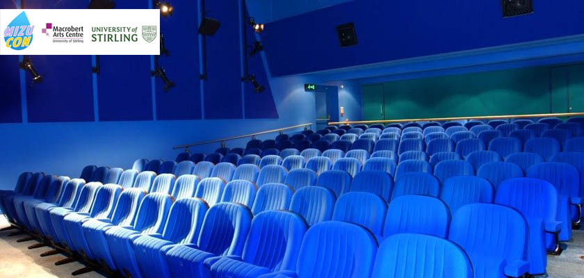 View of the cinema of from the front located inside the Macrobert venue (Capacity 135)