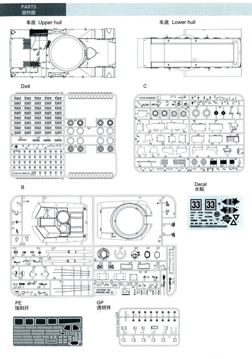Parts+List.jpg