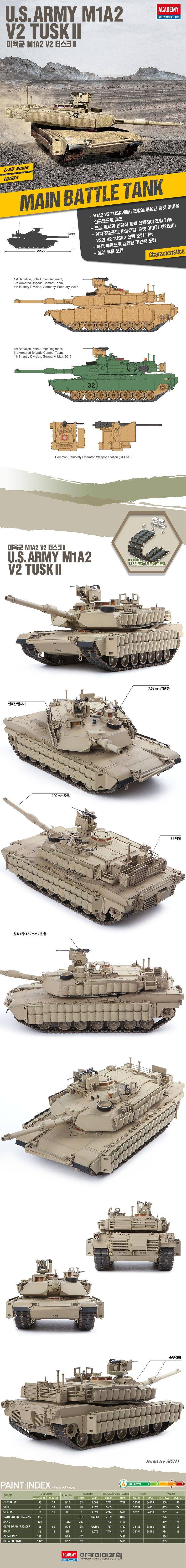 ACADEMY KIT # 13504  1-35 U.S Army M1A2 V2 TUSK II.JPG